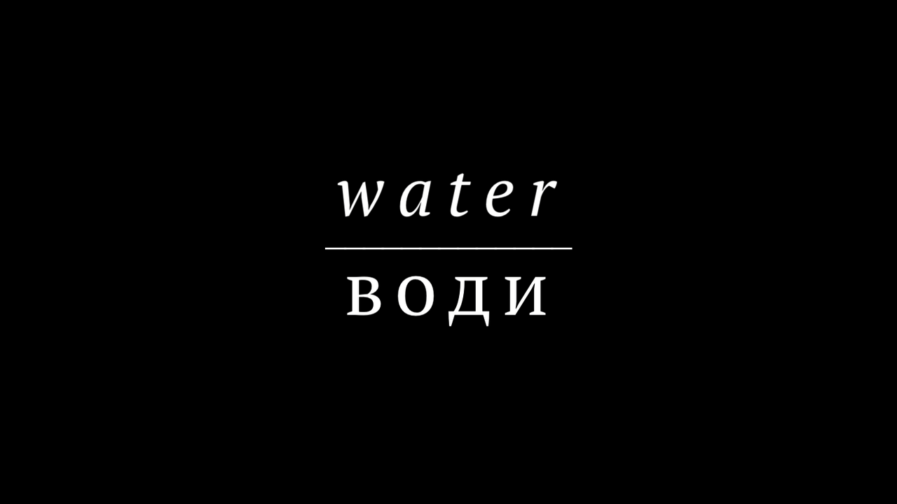 !2 - Water