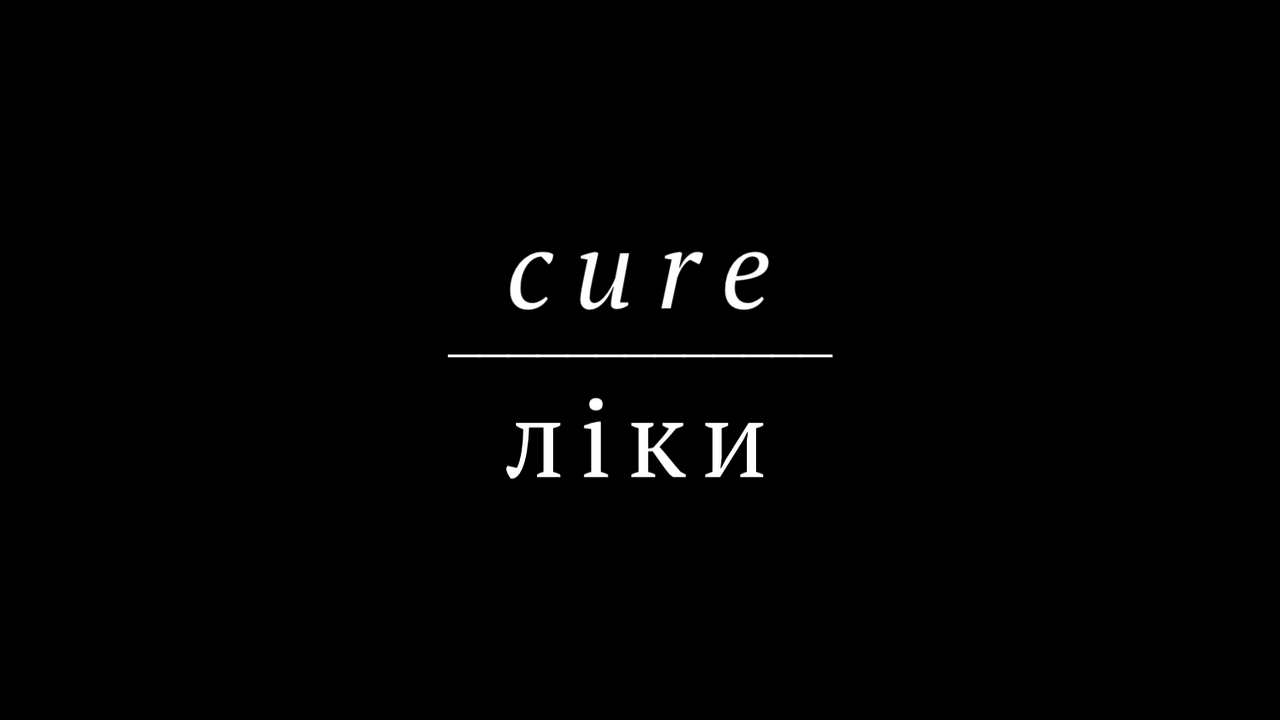 !5 - Cure